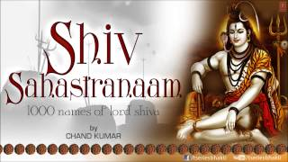 Shiv Sashtranaam (1000 Names of Lord Shiva) By Chand Kumar I Full Audio Song Juke Box