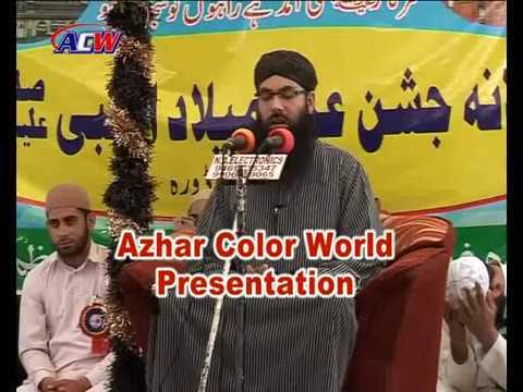 Mubarak Hussain Rabani..Topic Moujzahat..