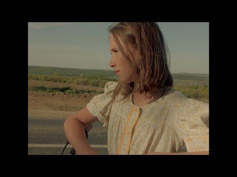 Valeria Stoica – Just a boy