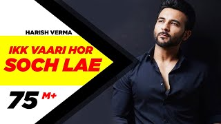 Ikk Vaari Hor Soch Lae Harish Verma Jaani B Praak Latest Punjabi Song 2016 Speed Records