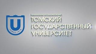 Практики смешанного обучения в ТГУ_Андрей Глухов, Гульнафист Окушова