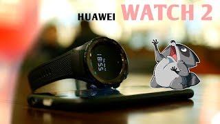 Huawei Watch 2 - когда время НЕ ВАЖНО. Обзор УМНЫХ часов HUAWEI после 14 дней использования. [4K]