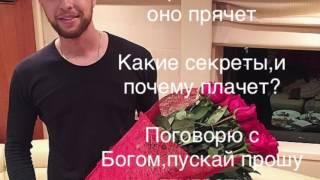 Егор Крид - Я берегу (караоке)
