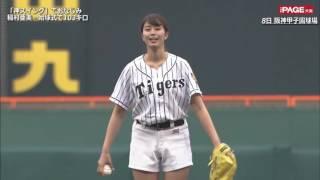 稲村亜美・甲子園の始球式で「103キロ」ストライクピッチング