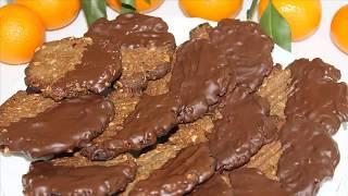 Шоколадное печенье с орехами и глазурью. Очень вкусное!