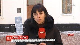 Томос про автокефалію забрали з Софії Київської