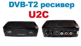 U2C Т2 ресивер (тюнер). DVB-T2 receiver. Terrestrial receiver