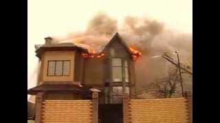 Вести 27.01.14 В Мелитополе горит элитный двухэтажный дом