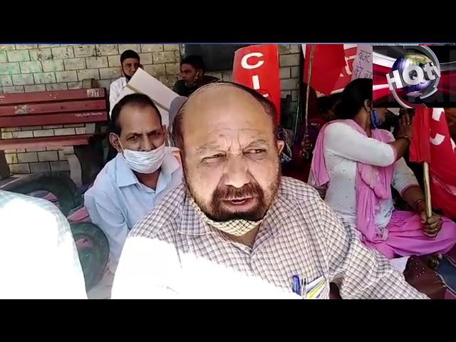 सरकार की कथित जन विरोधी नीतियों के खिलाफ आज सीटू के माध्यम से देशव्यापी धरना प्रदर्शन किया गया ...