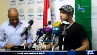 """حزب الكرامة: """"النظام الجديد يتبع النظام القديم في موقفه تجاة القضية الفلسطينية"""""""
