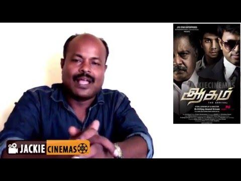 Aagam Movie Reivew  | Irfan, Deekshita |...