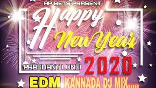 💨💥HAPPY NEW YEAR KANNADA DJ SONG 🔥🔥MIX BAY 💨💨DJ PRASHANT LONDI B K HALLI📢📢📢