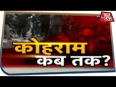 UP में बवाल मचाने वालों की अब खैर नहीं, सच निकली CM Yogi की चेतावनी !