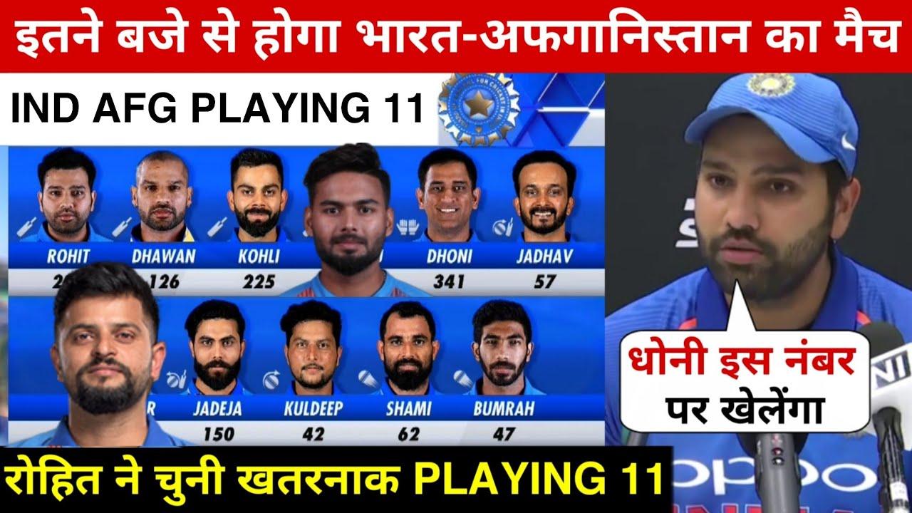 देखिये,मैच से पहले बोखलाया Kohli और गुस्से मे टीम मे कर दिए 3 बड़े बदलाव,इन भूखे शेरो की करवाई वापसी