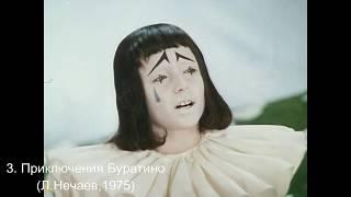 10 лучших белорусских фильмов (version 2)
