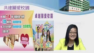 Publication Date: 2020-09-10 | Video Title: 閩僑中學 | 2020-21迎新日 | 學校簡介