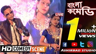 Banglar Best Comedian Sunil Pinki Live Show_ বাংলার বেস্ট কমেডিয়ান