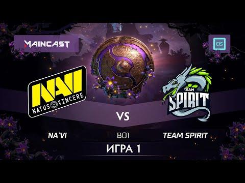 видео: na`vi vs team spirit (карта 1), the international 2019 | Закрытые квалификации