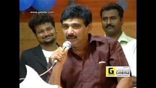 Meenkothi Audio Launch