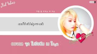 [THAISUB] Red Velvet(레드벨벳) - 러시안 룰렛(Russian Roulette) l newkkn