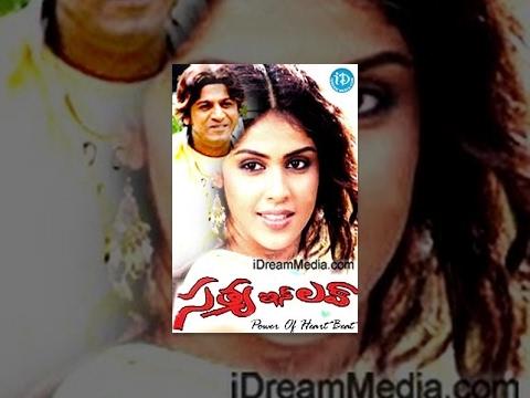 Satya In Love Telugu Full Movie    Shivarajakumar, Genelia, Sangeetha    Raghava Loki    Gurukiran