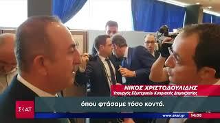 Ειδήσεις Μεσημβρινό Δελτίο   Λογομαχία Χριστοδουλίδη - Τσαβούσογλου   24/09/2019