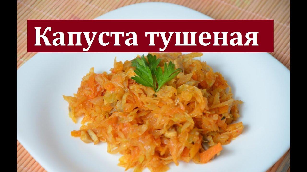 Солянка из капусты рецепт классический пошаговый рецепт 128
