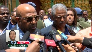 ESAT Daily News Amsterdam September 19,2018