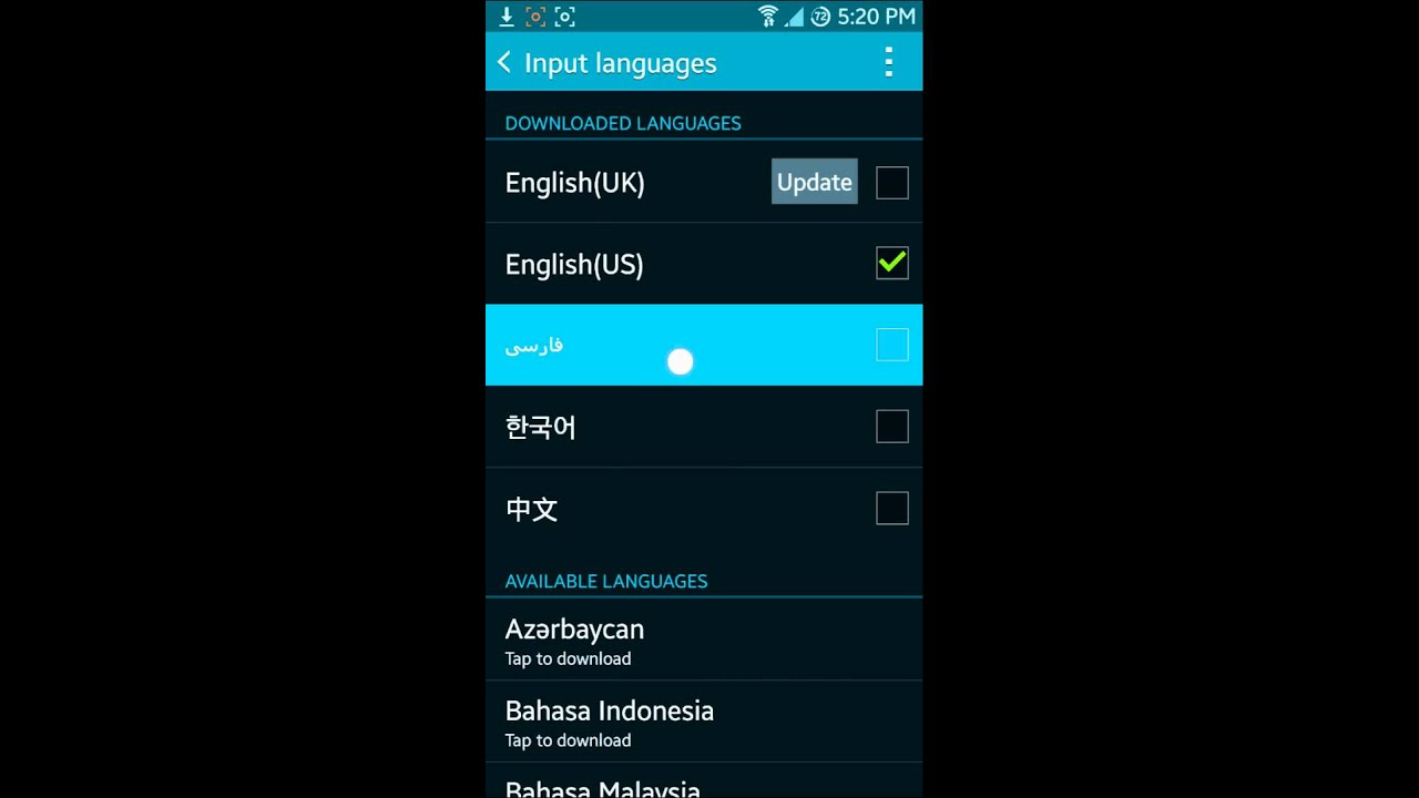 how to make keyboard bigger on galaxy s5