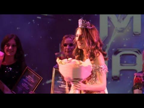 Мисс Шатура 2019