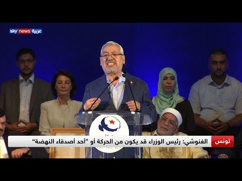 انتخاب الغنوشي يعيد إلى الواجهة نقاش التحالف بين النهضة وقلب تونس  - نشر قبل 3 ساعة
