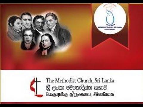 Methodist Church Sri Lanka Bicentenary Thanksgiving Service