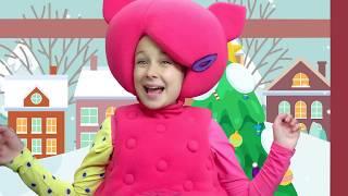 Новогодние песни для детей - СБОРНИК - Кукутики, Синий Трактор, Жила-была Царевна - Поём все вместе!