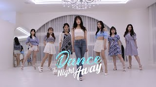 트와이스 TWICE - DANCE THE NIGHT AWAY(7인 ver.) | 커버댄스 COVER DANC…