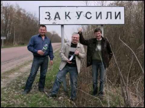 Самые смешные названия сел Украины. В Деньгах – денег нет