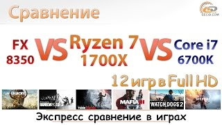 видео Видеокарта AMD Radeon HD 6800 Series: характеристики, сравнение с конкурентами