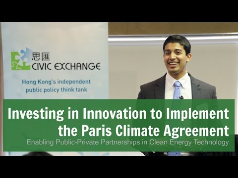 Investing in Innovation to Implement the Paris Climate Agreement: Part 1