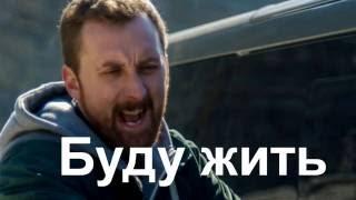 Буду жить Криминальный фильм Чемпион анонс