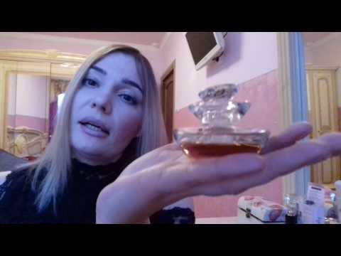 Обзор Guerlain Insolence parfum.