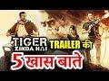Tiger Zinda Hai TRAILER की 5 खास बाते - Salman Khan, Katrina Kaif