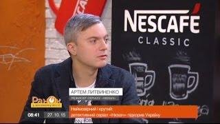 Режиссер: Сериал «Нюхач-2» получился беспрецедентно дорогим