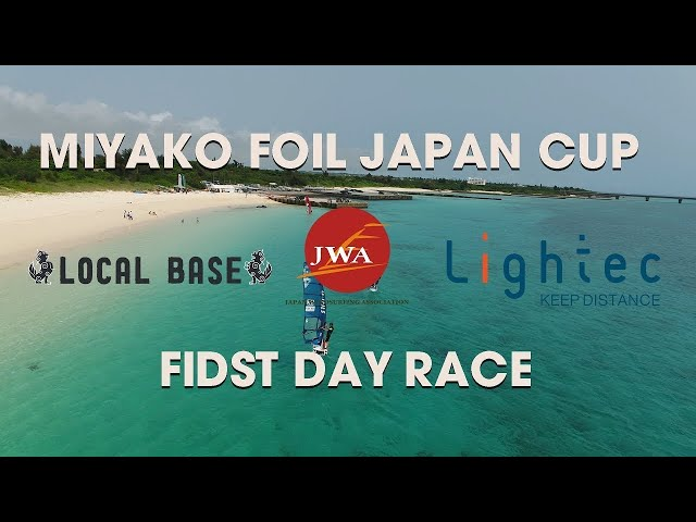 MIYAKO FOIL JAPAN CUP  First day Race