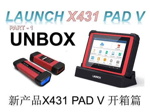 LAUNCH X431 PAD V - Part 1 unbox