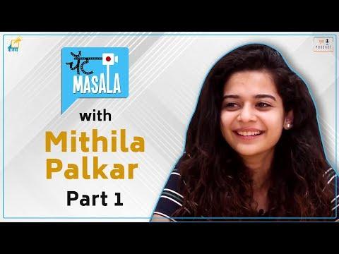 Chat Masala with Mithila Palkar   Part 1   Vaajva   Pune Podcast