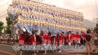 Part2 http://youtu.be/NkDmGl3lpKk 300年の歴史と独特の美しさを誇...