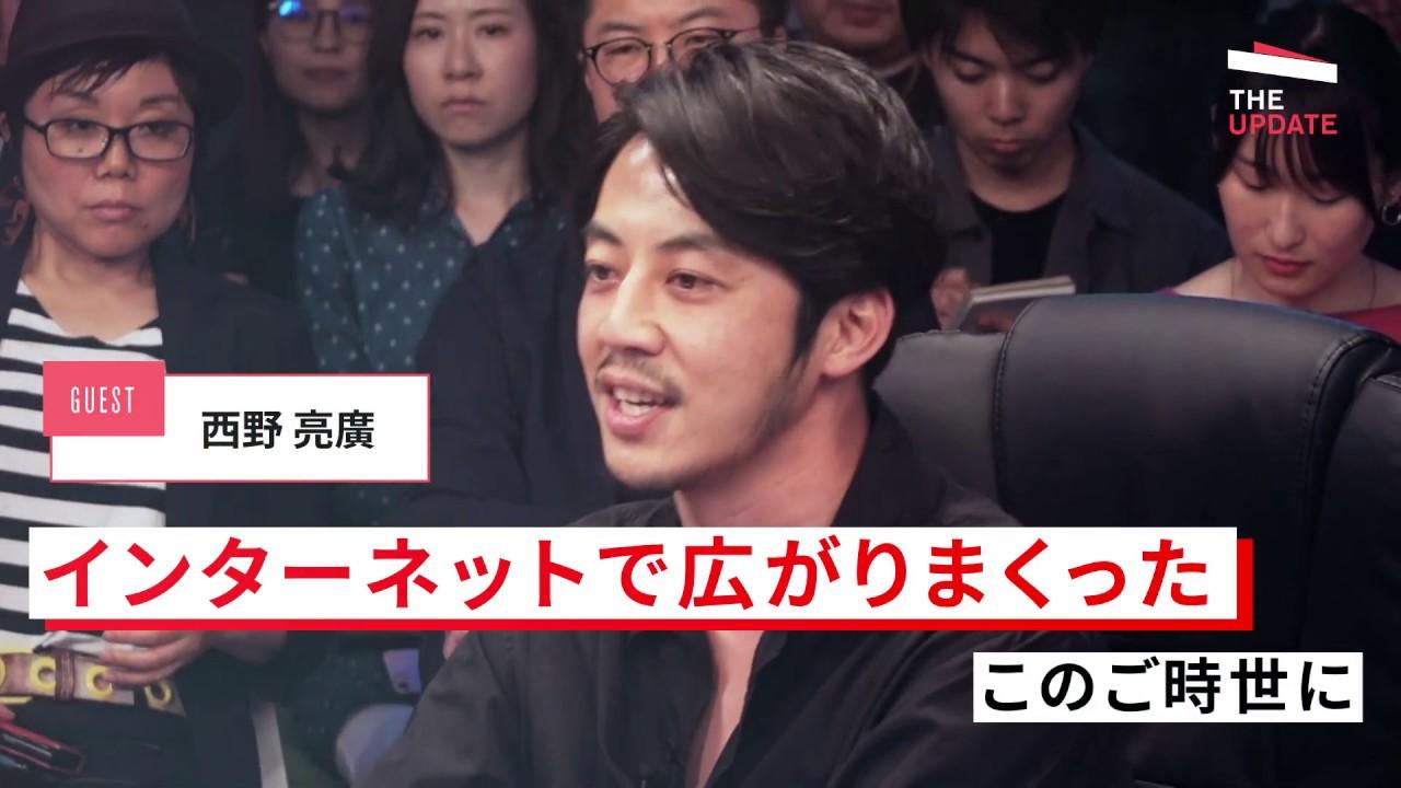 オンライン 中田 サロン 敦彦