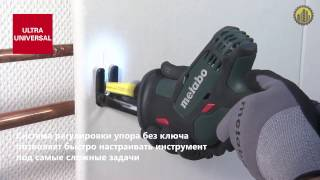 видео Интернет-магазин Город Инструмента: аккумуляторные сабельные пилы. Ножовки аккумуляторные.