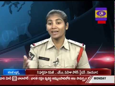 DD News Andhra Current Affairs Program 02-12-2019