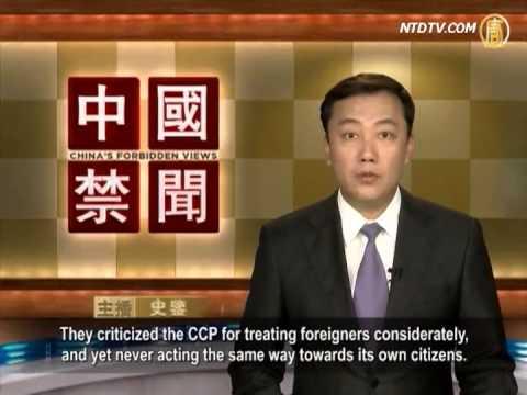Shanghai Free Trade Zone Will Lift Internet Censorship