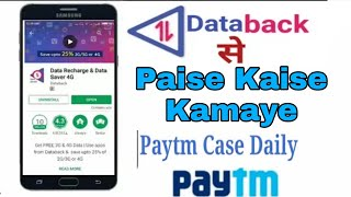 Databack App Se Paise kaise Kamaye ||  Databack Se Recharge Kaise Kare|| Daily Paytm Cash screenshot 2
